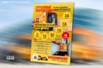 Коммерческое предложение - КП 95 - kwork.ru