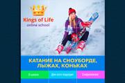 Сделаю инсталендинг 22 - kwork.ru