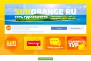 Оформление сообщества вконтакте. Обложка + аватар 11 - kwork.ru