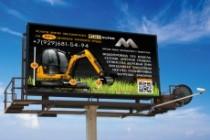 Разработаю дизайн билборда 100 - kwork.ru