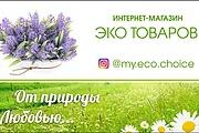 Дизайн визиток 110 - kwork.ru