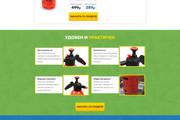 Сделаю продающий Лендинг для Вашего бизнеса 109 - kwork.ru