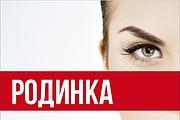Обложки для книг 64 - kwork.ru