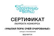 Озвучу клип или ролик 6 - kwork.ru