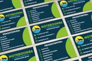 Дизайн визитки для вашей компании + исходники в подарок 7 - kwork.ru