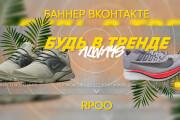Уникальное оформление ВК, youtube 9 - kwork.ru