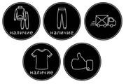 Обложки для актуальных сториз 39 - kwork.ru