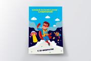 Дизайн листовки, флаера 34 - kwork.ru