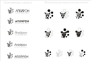 Логотип на заказ 9 - kwork.ru