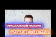 Живая обложка группы в ВК 17 - kwork.ru