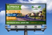 Дизайн наружной рекламы 80 - kwork.ru