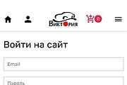 Конвертирую Ваш сайт в Android приложение 102 - kwork.ru