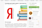 Мощная многоцелевая premium WordPress тема+ русский язык 42 - kwork.ru