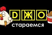 Конвертирую Ваш сайт в Android приложение 93 - kwork.ru