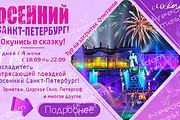 Разработаю 3 promo для рекламы ВКонтакте 178 - kwork.ru