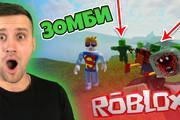 Обложка превью для видео YouTube 94 - kwork.ru