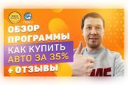 Сделаю превью для видеролика на YouTube 133 - kwork.ru