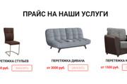 Создам интернет-магазин на Wordpress 55 - kwork.ru