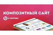 Продам 22200 изображений без фона + 65 готовых шаблонов Лендинг-Пейдж 28 - kwork.ru