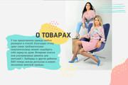Создание красивой презентации 18 - kwork.ru
