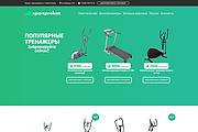 Копирование лендингов, страниц сайта, отдельных блоков 66 - kwork.ru