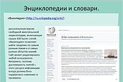 Дизайн группы в VK 29 - kwork.ru