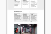 Сайт на Тильда, с параллаксом и анимациями. Цена указана за 1 блок 19 - kwork.ru