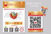 Разработаю дизайн рекламного постера, афиши, плаката 93 - kwork.ru