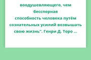 Конвертирую Ваш сайт в удобное Android приложение + публикация 114 - kwork.ru