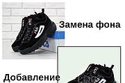 Уберу фон с картинок, обработаю фото для сайтов, каталогов 20 - kwork.ru