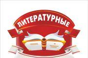 Сделаю профессионально логотип по Вашему эскизу 52 - kwork.ru