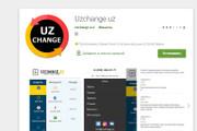 Конвертирую Ваш сайт в удобное Android приложение + публикация 117 - kwork.ru