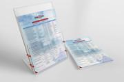 Создам фирменный стиль бланка 151 - kwork.ru
