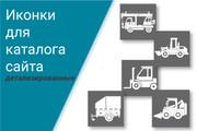 Нарисую иконки для сайта 59 - kwork.ru
