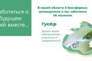 Сделаю продающую презентацию 130 - kwork.ru