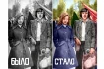 Оживлю чёрно-белое фото 10 - kwork.ru