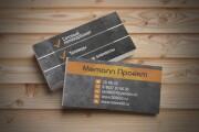 3 варианта дизайна визитки 200 - kwork.ru