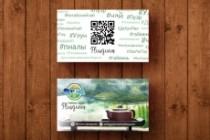 3 варианта дизайна визитки 197 - kwork.ru