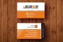 3 варианта дизайна визитки 188 - kwork.ru