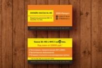 3 варианта дизайна визитки 187 - kwork.ru