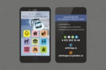 3 варианта дизайна визитки 189 - kwork.ru