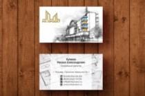 3 варианта дизайна визитки 184 - kwork.ru