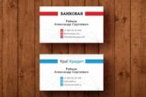 3 варианта дизайна визитки 185 - kwork.ru