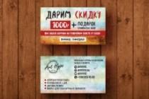 3 варианта дизайна визитки 176 - kwork.ru