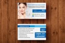3 варианта дизайна визитки 171 - kwork.ru