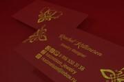 3 варианта дизайна визитки 205 - kwork.ru