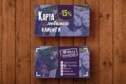 3 варианта дизайна визитки 204 - kwork.ru