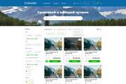 Дизайн продающего интернет-магазина 7 - kwork.ru