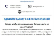 Сделаю адаптивную верстку HTML письма для e-mail рассылок 23 - kwork.ru