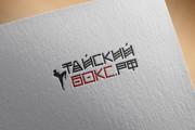 Профессиональная разработка логотипов и визуализация логотипов 139 - kwork.ru